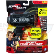 Spy Gear Field Agent Secret Voice Changer